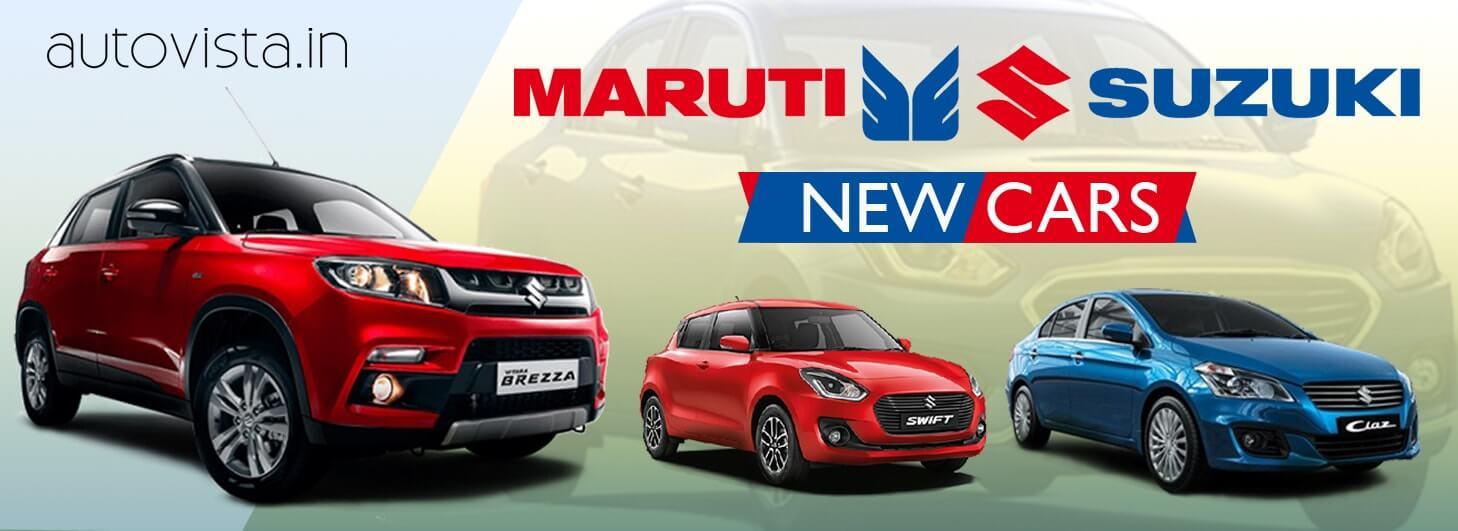 Maruti Suzuki New Cars 2017-Autovista