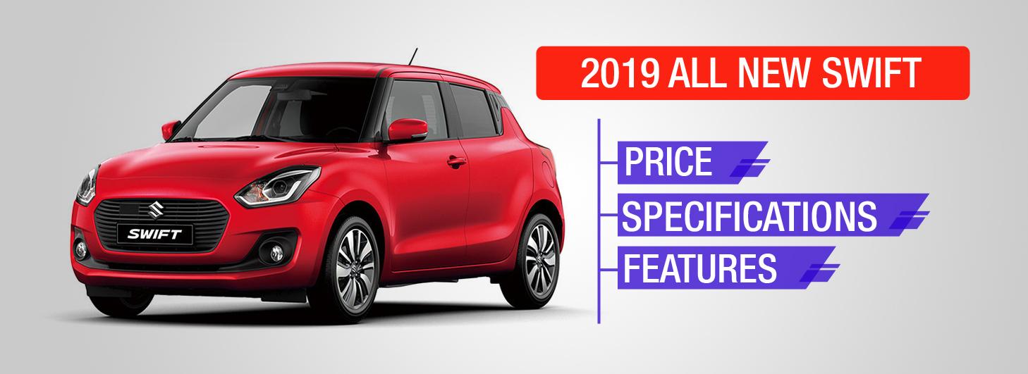 New Maruti Suzuki Swift 2018 - Price, Specification & Features